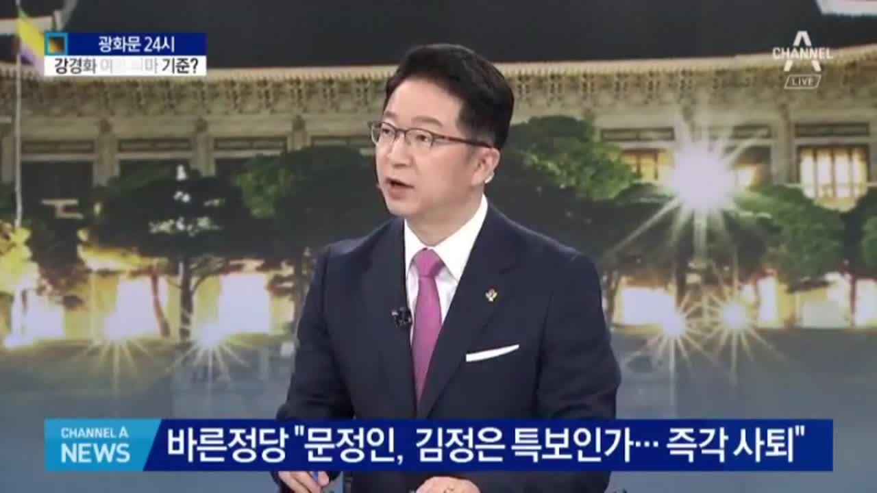 """[광화문24시]野 """"문정인 사퇴"""" 총공세"""