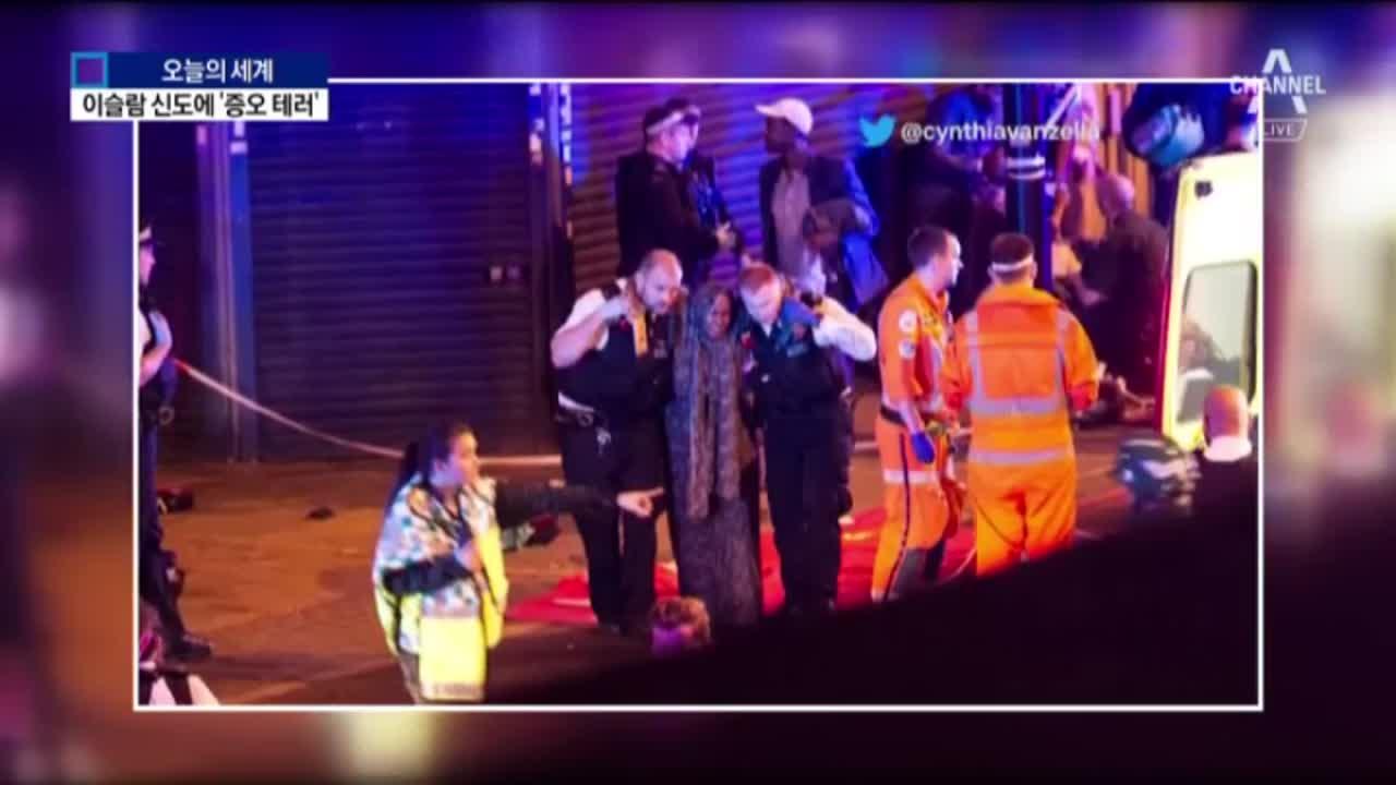 """""""무슬림 다 죽일 것 """"…런던에서 증오 테러 外"""