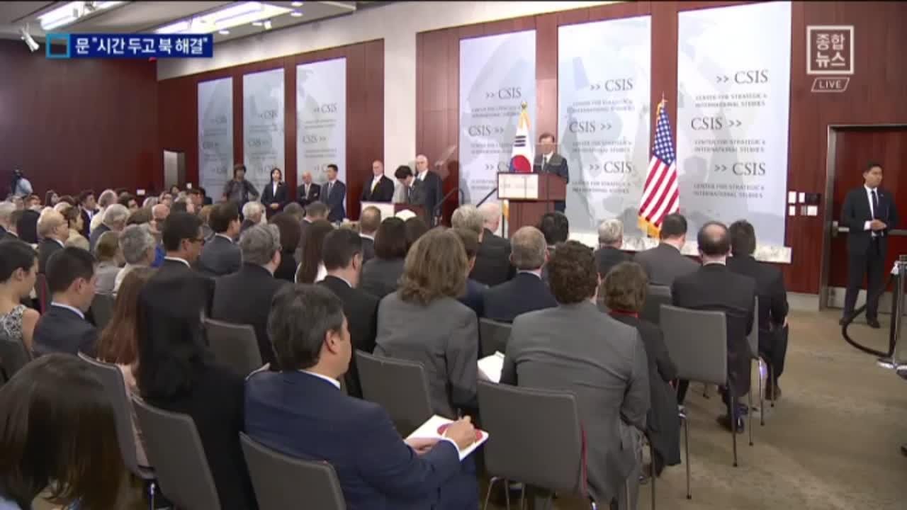 사드 '외교 카드'로 활용…남북 대화에 적극