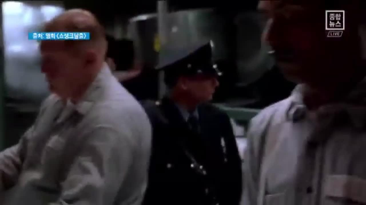 교도소 수감자에게 '담배 심부름'한 변호사