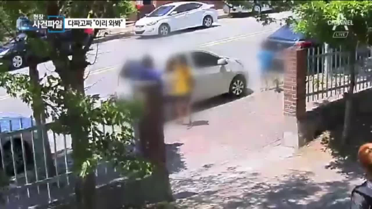 집에 가던 초등생 4명 뺨 때린 40대 남성