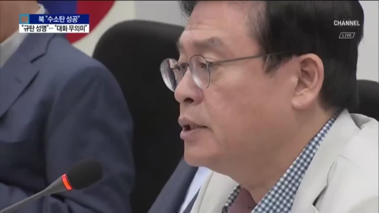 """""""북한 대화 무의미""""…여당도 성토"""