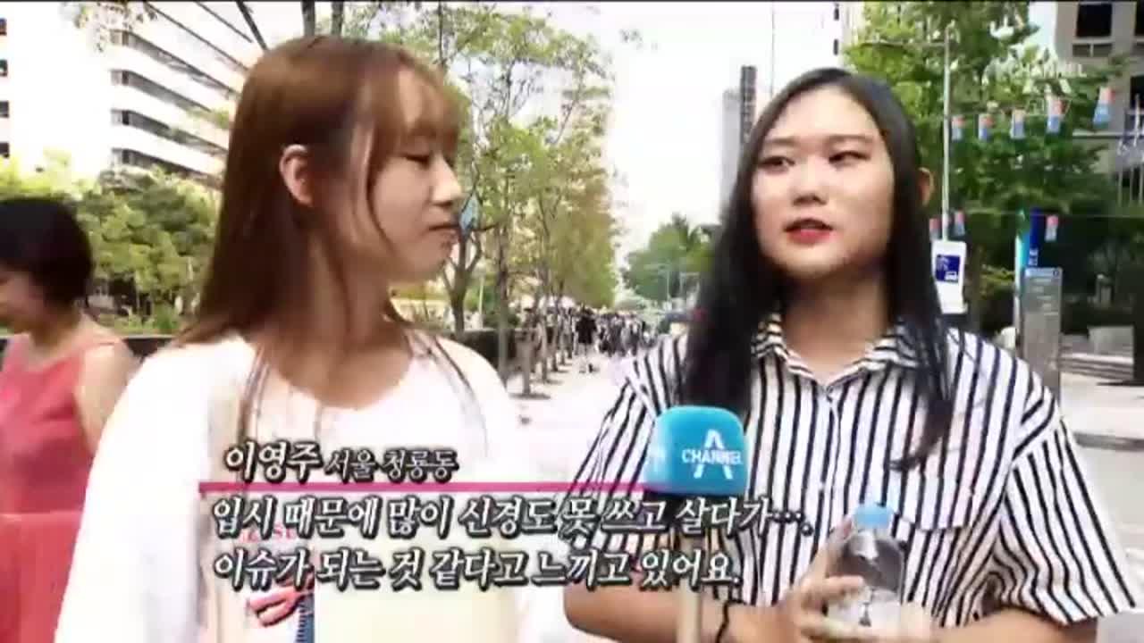 [영상구성]북한 6차핵실험, 시민 반응은