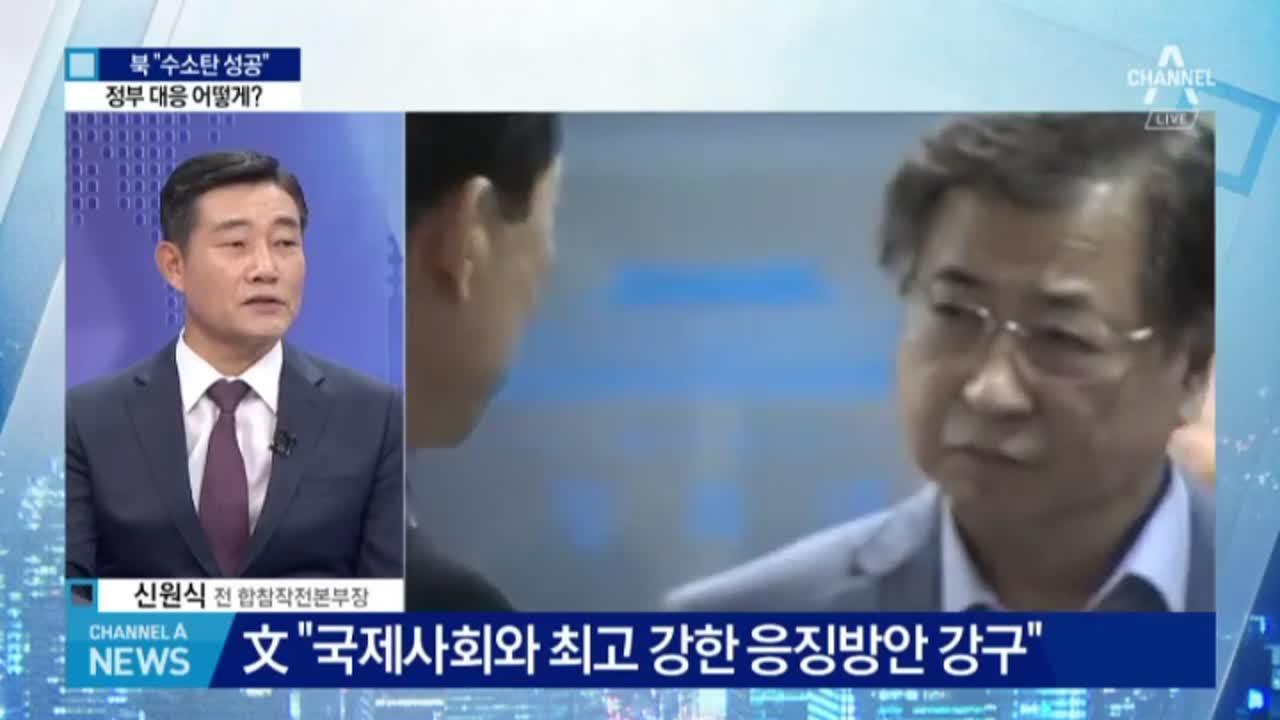 """[북 """"수소탄 성공""""]정부 대응 어떻게?"""
