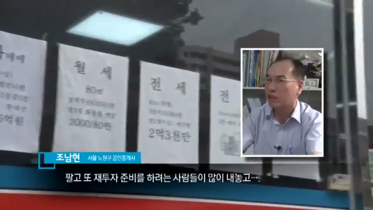 [더깊은뉴스]8.2 대책 한달…가격 잡았지만 '풍선효과....