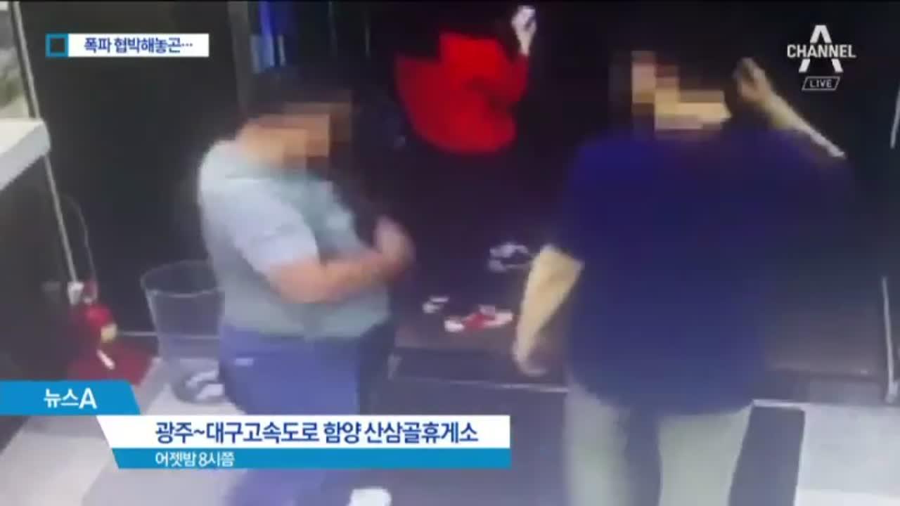 """""""개성공단 전기 보내라""""…폭발물 협박범 검거"""