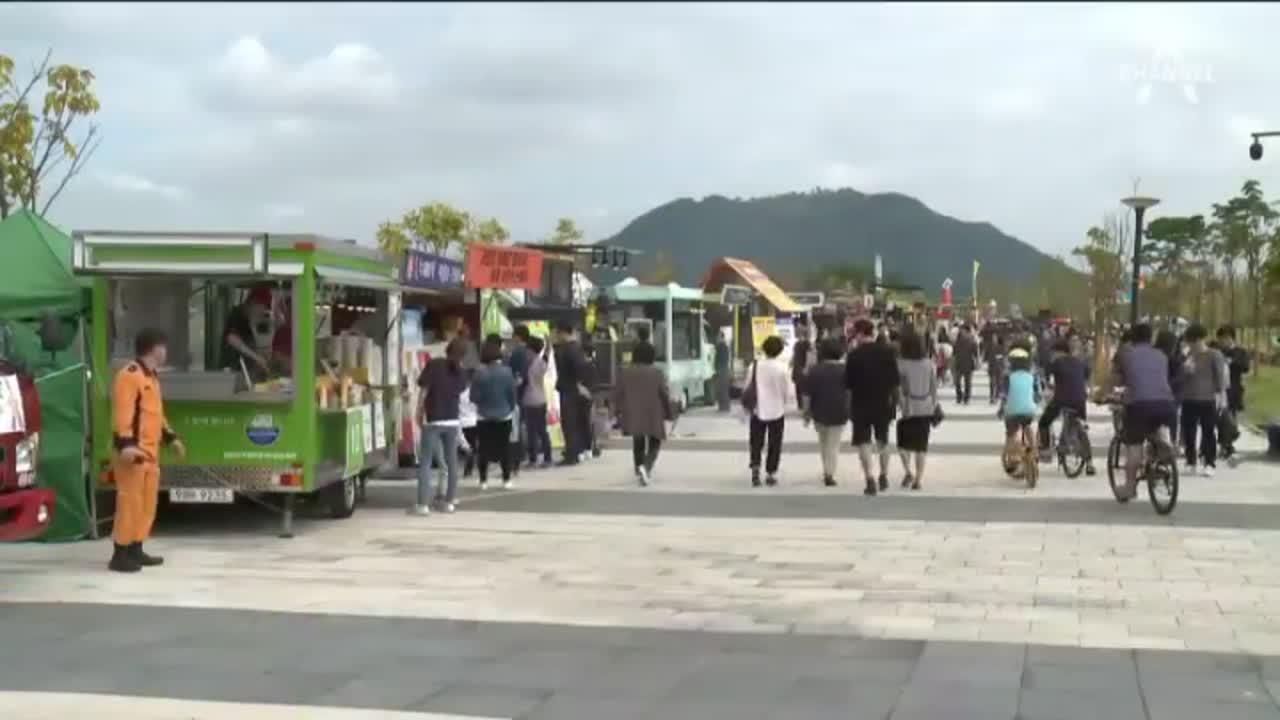 '거리음식의 반란' 푸드트럭 페스티벌 개막