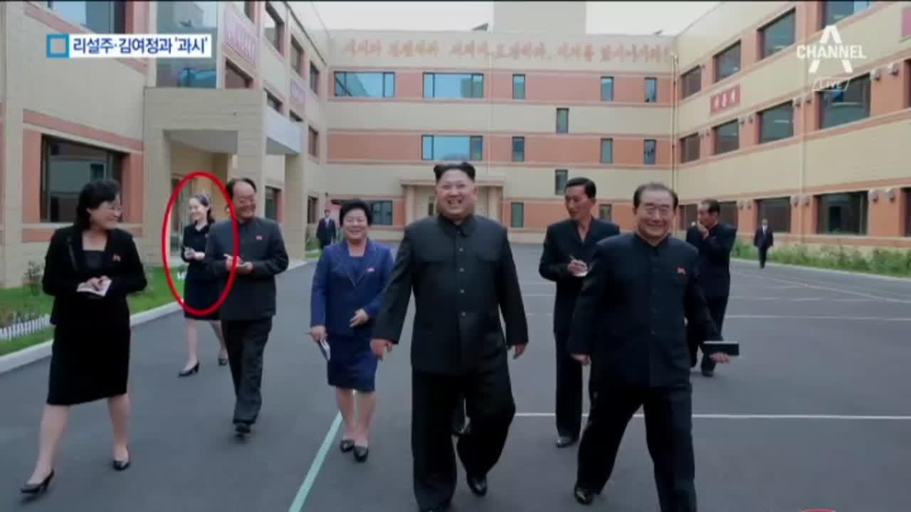 """""""상상 밖 타격"""" 외치며…리설주·김여정과 '과시'"""