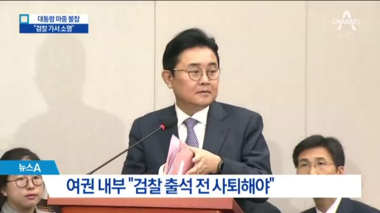 """전병헌 """"사퇴 옳은지 고민""""…""""검찰 가서 소명"""""""