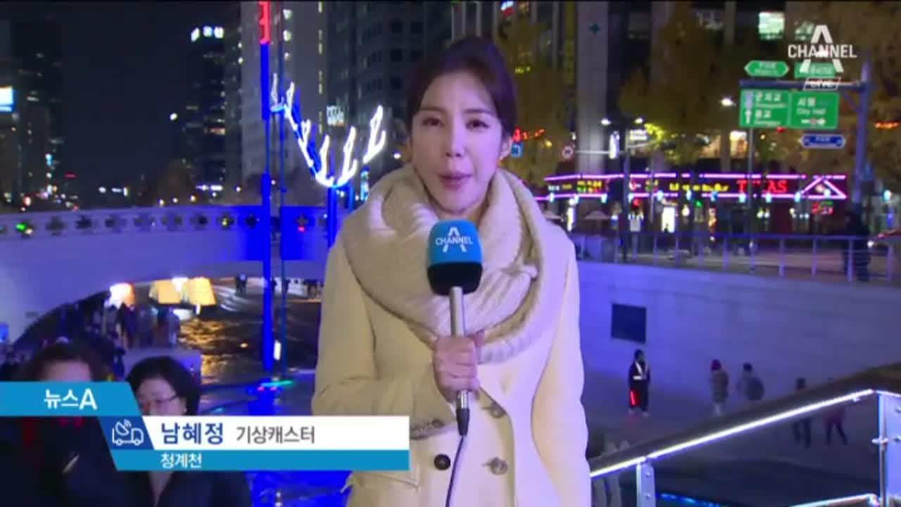 [날씨]내일 전국 한파…영하권 추위 ''쌀쌀'
