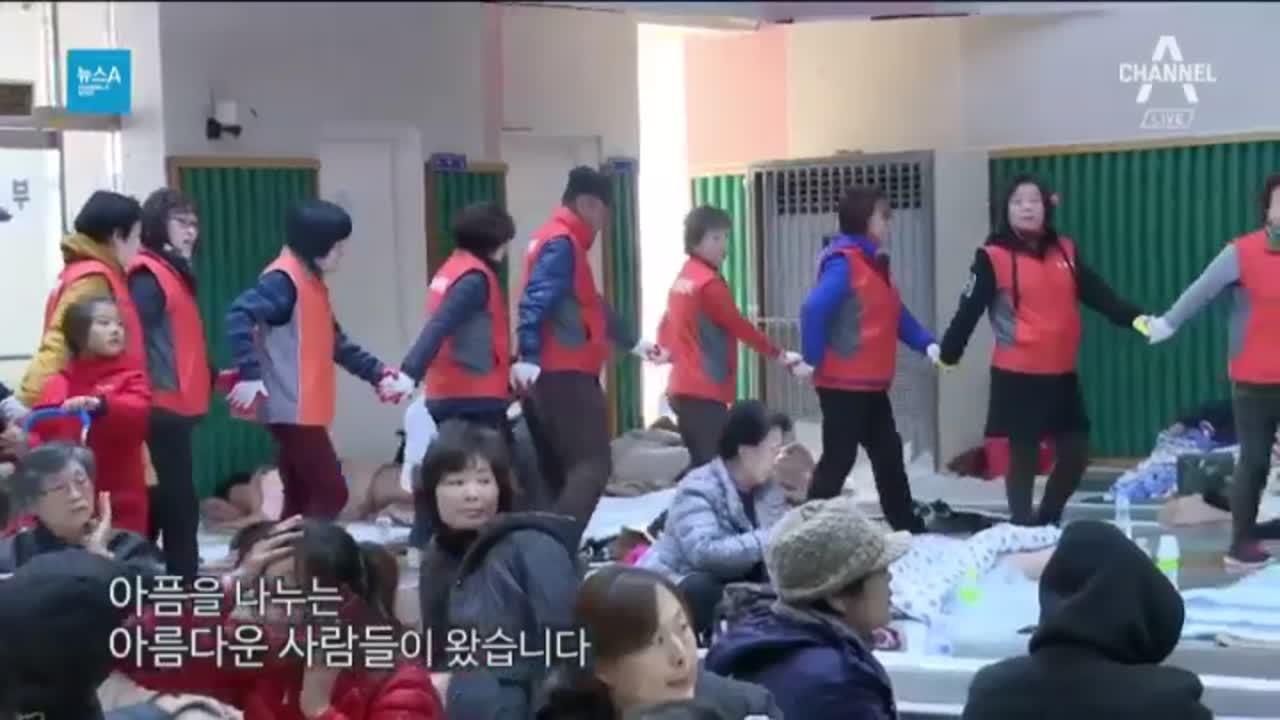 [피플A]포항지진 자원봉사자편