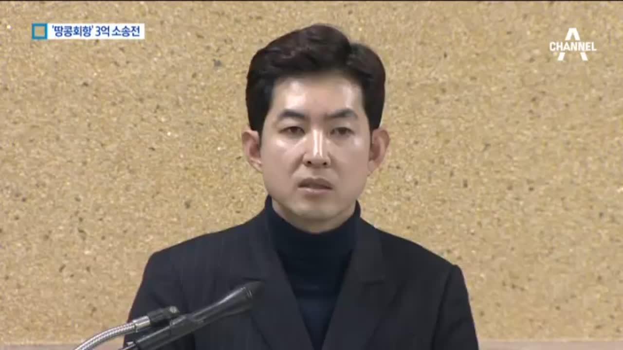 '땅콩회항' 박창진, 조현아 상대 2억 손배소송