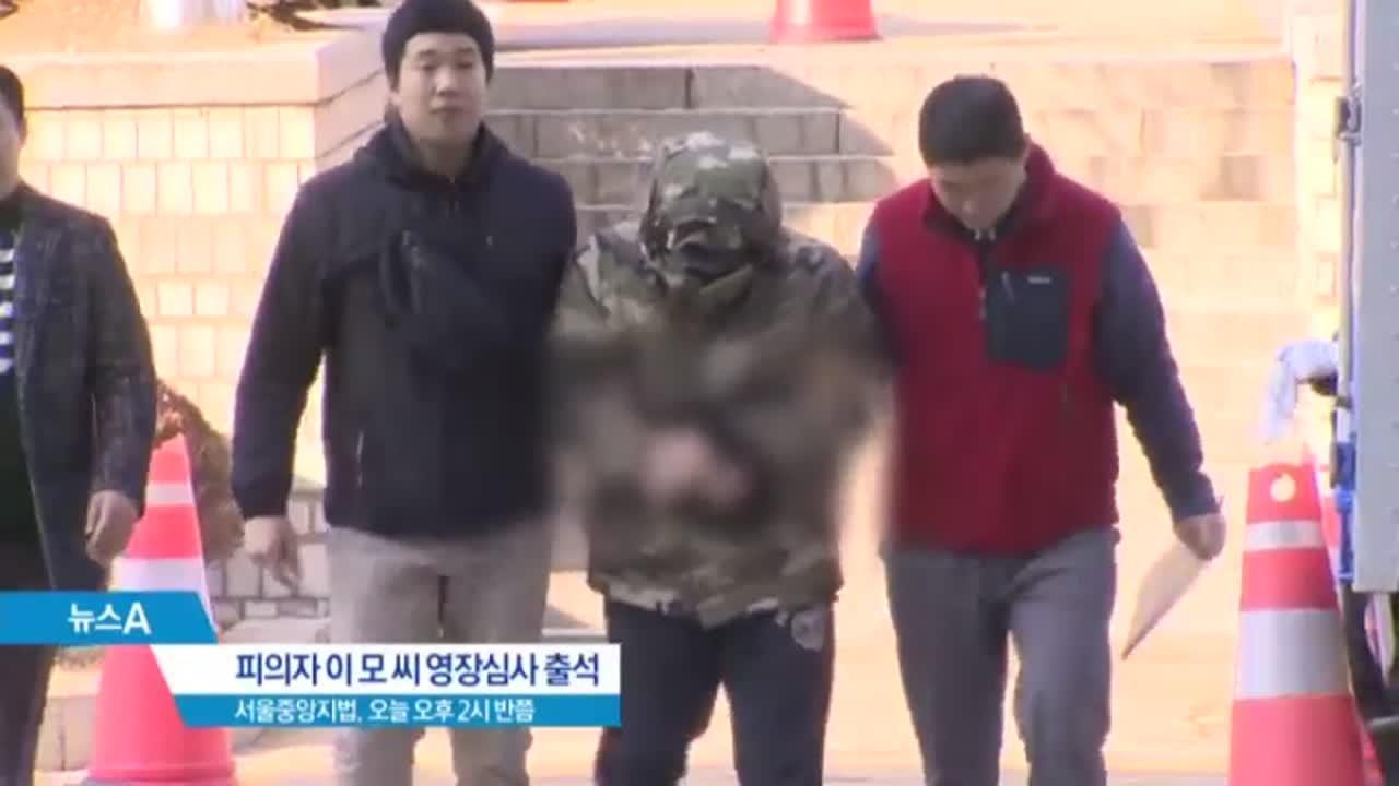 정유라 집 24시간 경찰 경비…신변보호 요청