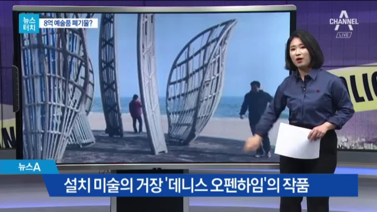 [뉴스터치]덕수궁 광명문 80년 만에 제자리로 外