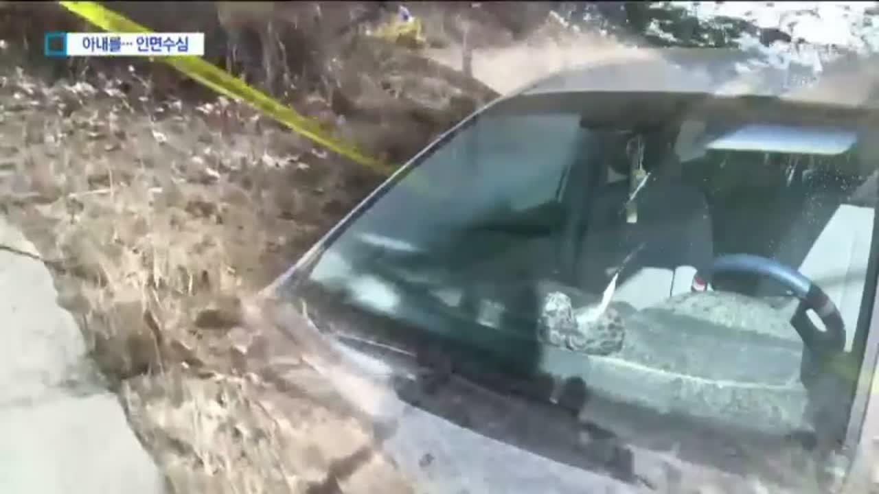 """아내 죽인 경찰 """"운전미숙으로 숨졌다"""" 거짓말"""