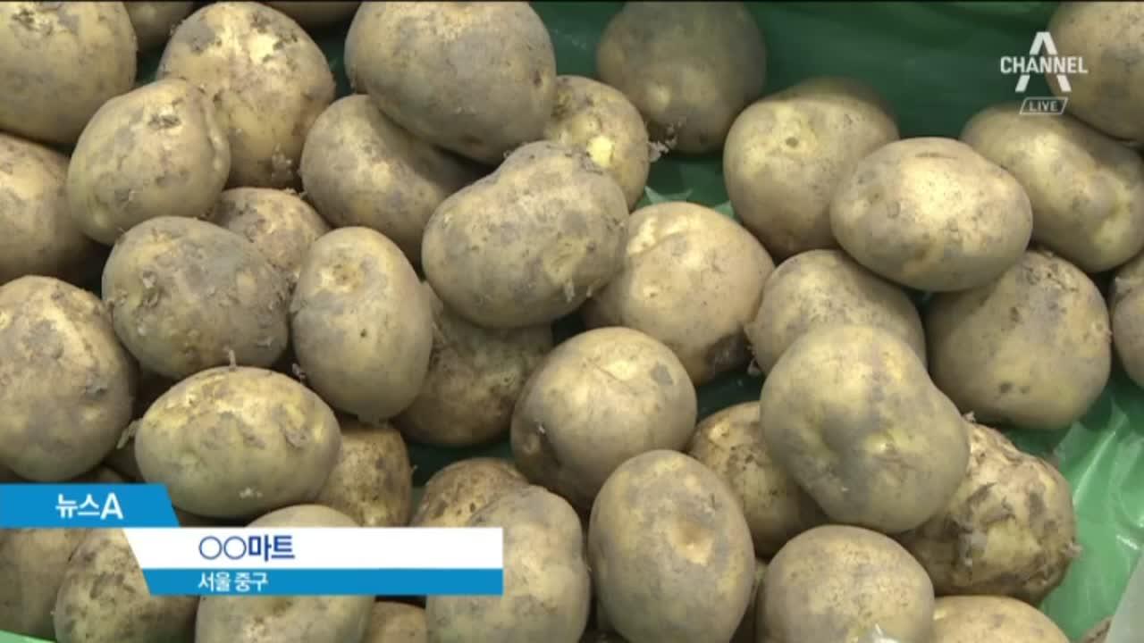 감자 한 알에 2000원…농산물·가공식품값 '껑충'
