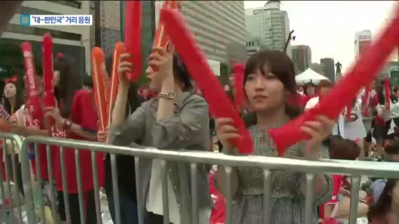 """거리로 나와 """"대~한민국""""…전국 대규모 응원전"""