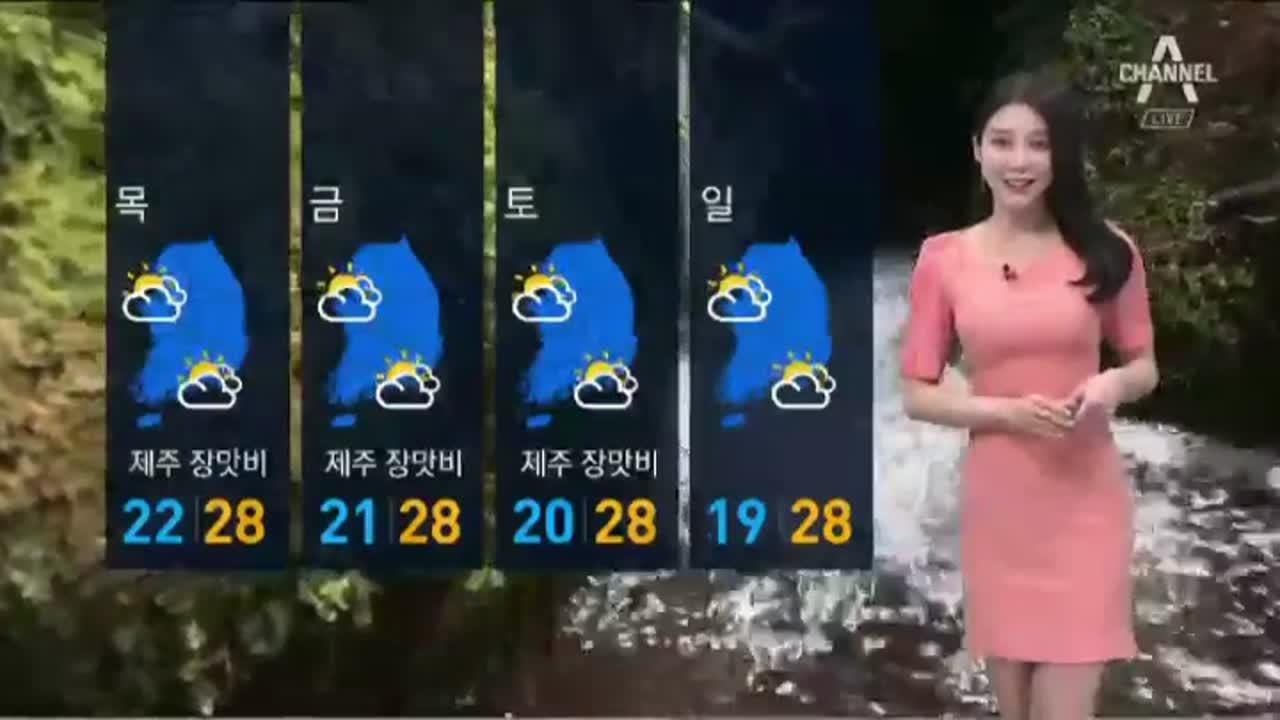 [날씨]부산·경남 '쁘라삐룬' 영향권…곳곳 비바람
