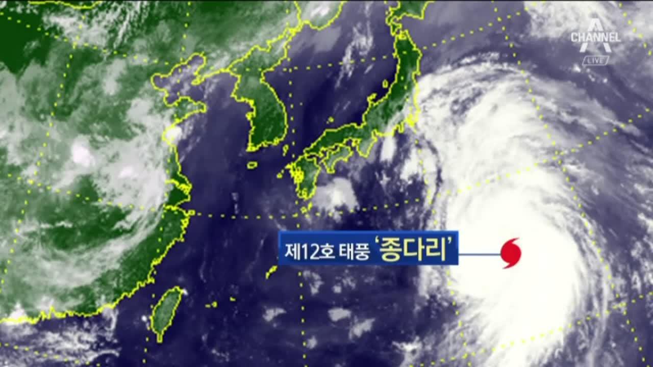 """얄미운 태풍 '종다리'…""""푄 현상 일으켜 폭염 부추겨"""""""