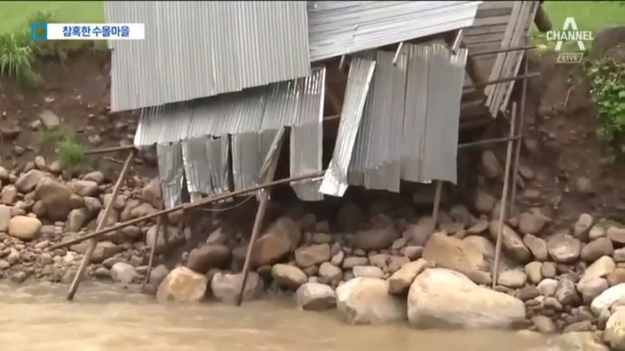 곳곳이 폐허…물 빠지자 드러난 라오스 수몰 마을
