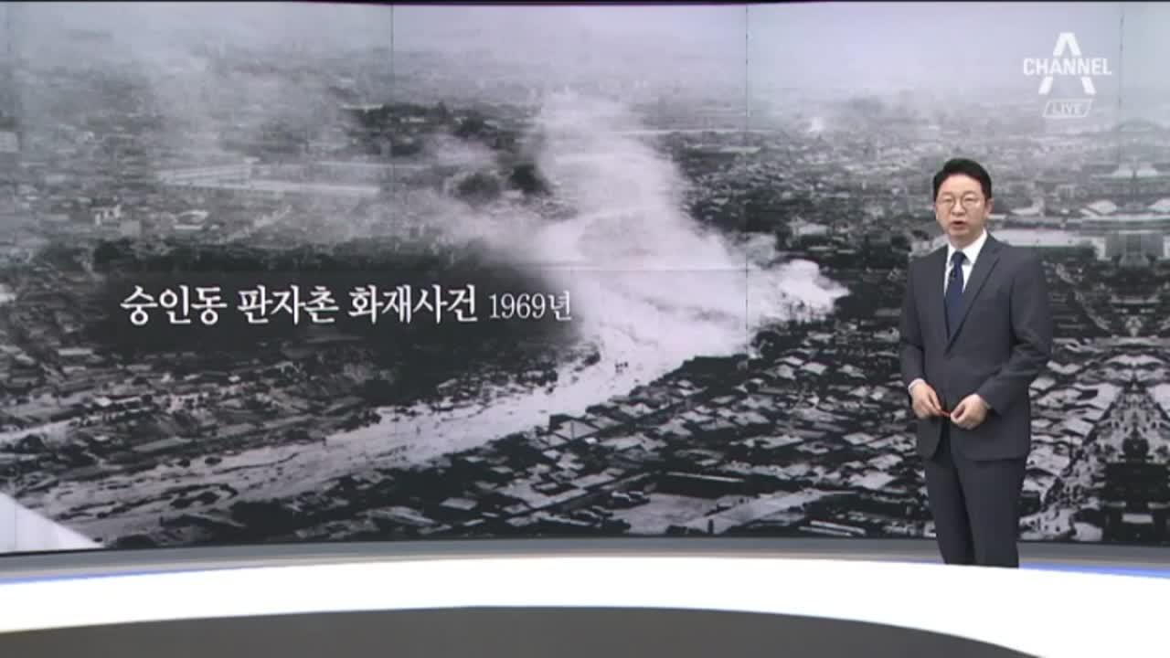 [김승련의 현장 칼럼]2018년 여름, 폭염 속 '천변....