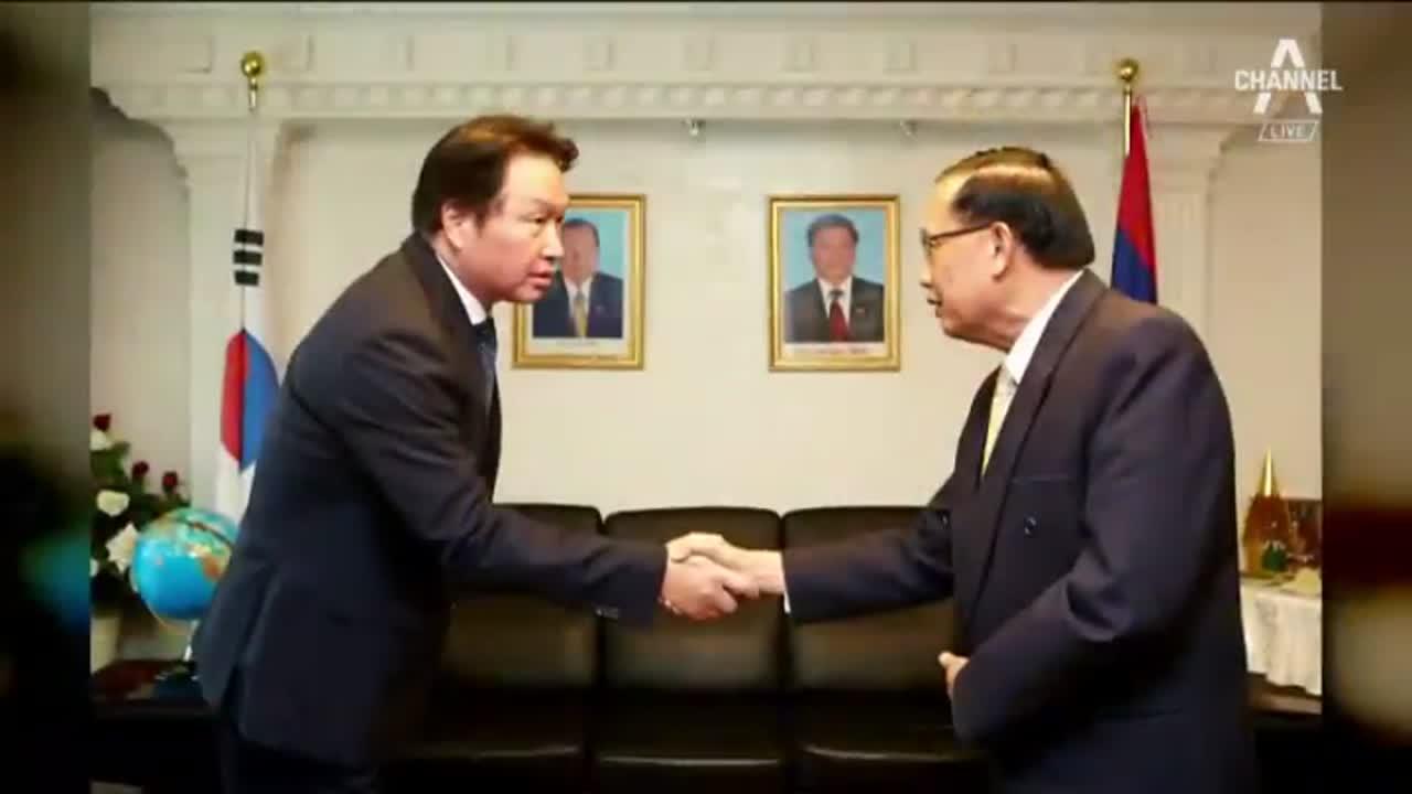 SK그룹, 라오스에 구호성금 1000만 달러 기탁