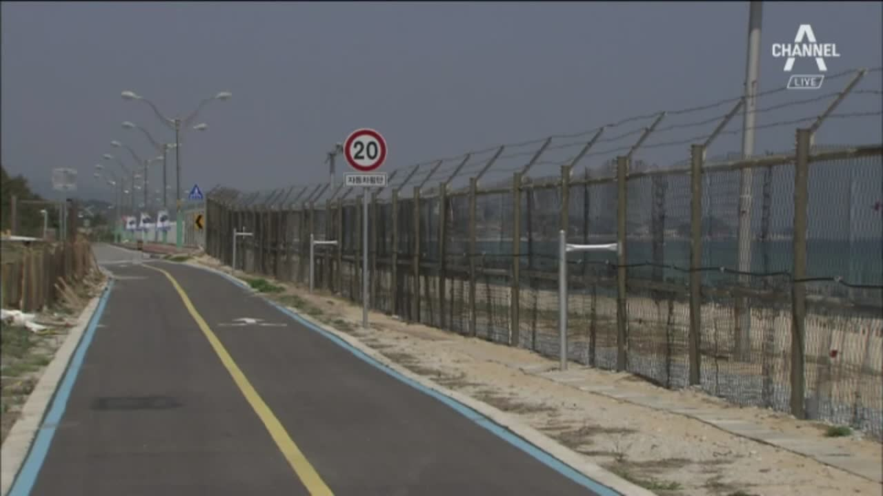 해안·하천 170km 철책 철거…軍 경계작전 이상없나