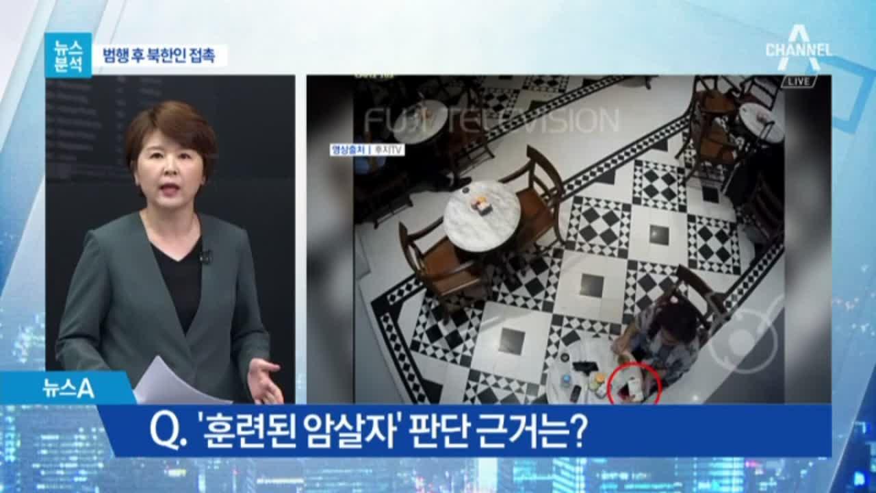 [뉴스분석]주범 없는 '김정남 살인 재판'