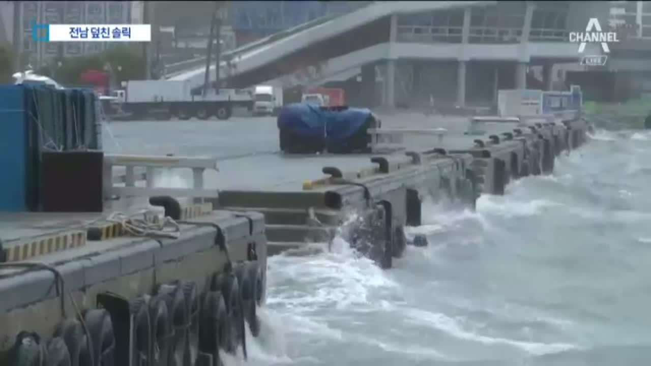 매서운 비바람… 광주· 전남 직접 영향권 '초긴장'