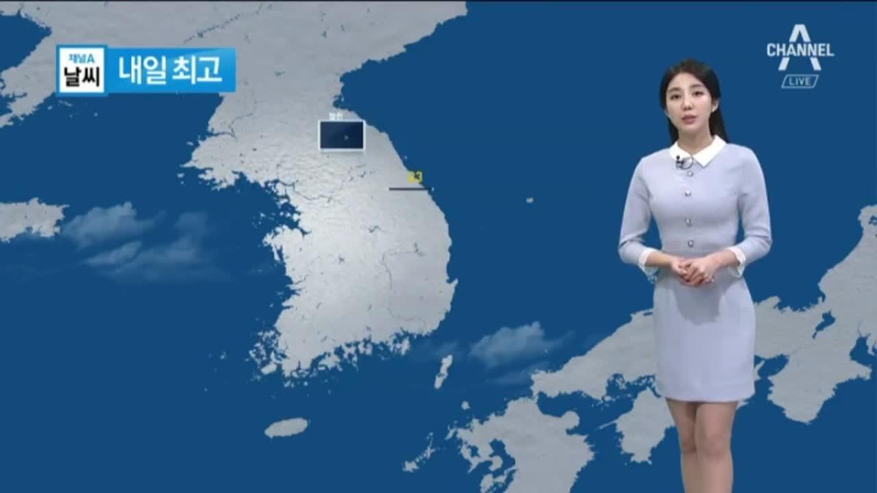 [날씨]내일 선선한 초가을 날씨…일교차 10도 이상