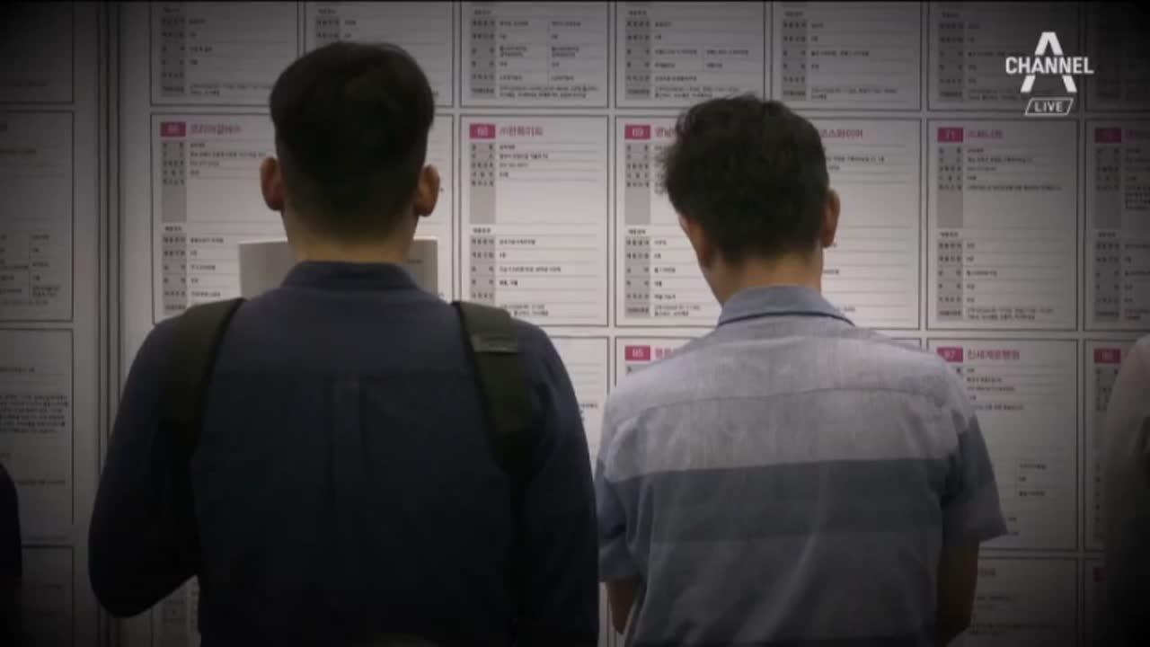 청년실업률 10%까지 치솟아…외환위기 이후 최악