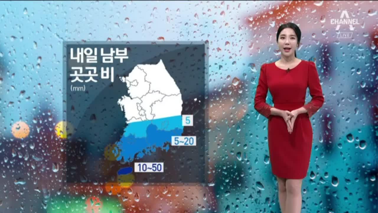 [날씨]여름-가을 공존하는 계절…남부 오락가락 비