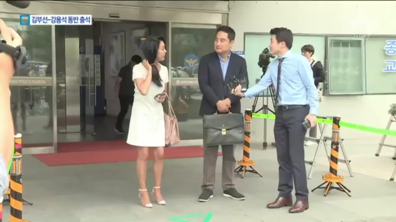 """""""이재명 거짓말이 만 가지""""…김부선-강용석 경찰 출석"""