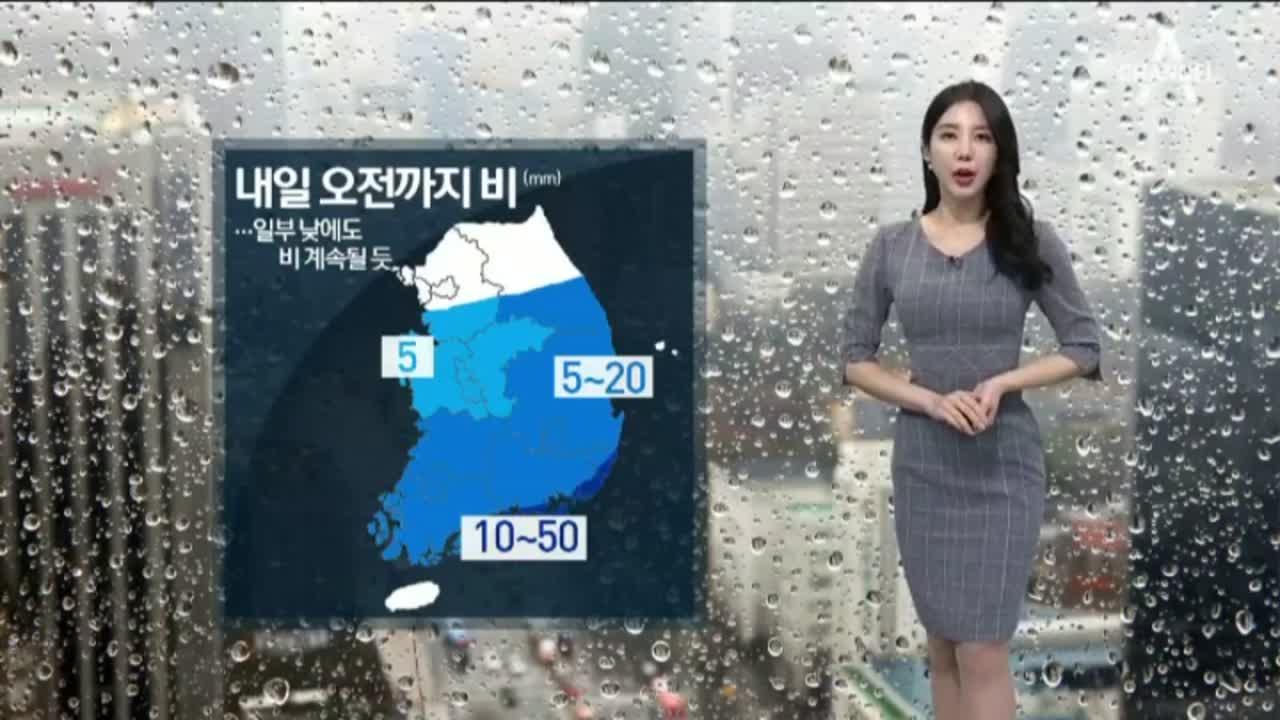 [날씨]전국 흐리고 곳곳 비…비 그친 뒤 쌀쌀