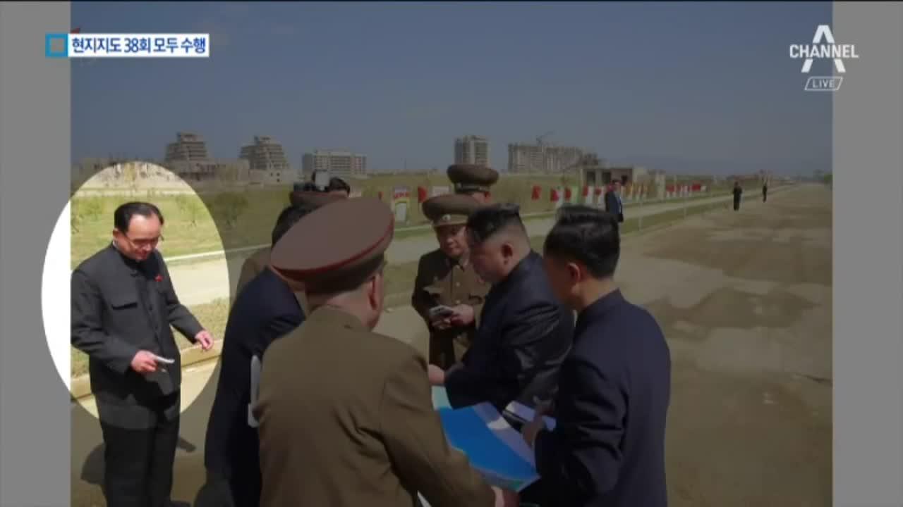 김정은 38회 밀착 수행…'복심' 조용원은 누구?