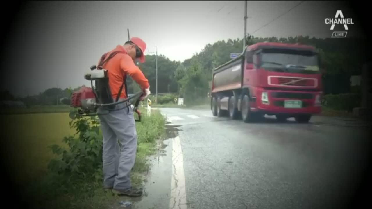 안전 사각지대 놓인 도로보수원…1년에 10명 숨져
