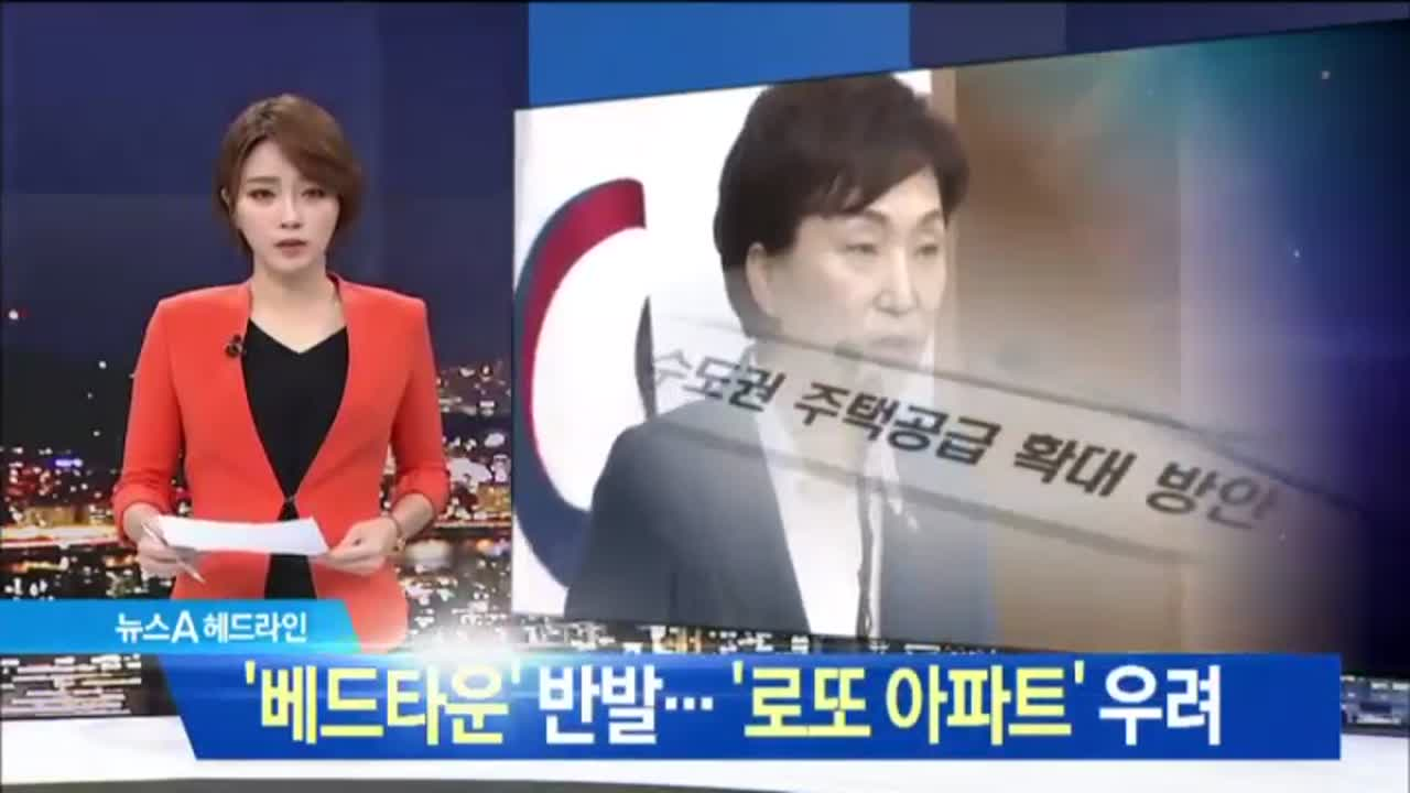 9월 28일 오늘의 주요뉴스