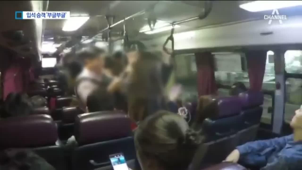"""통로도 만원…""""입석 승객은 안전띠 어떡하나"""""""