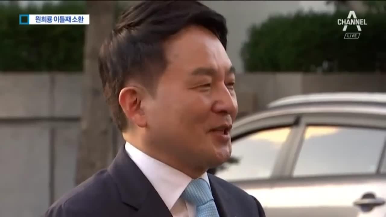 원희룡 이틀째 출석…사전 선거운동 등 5개 혐의
