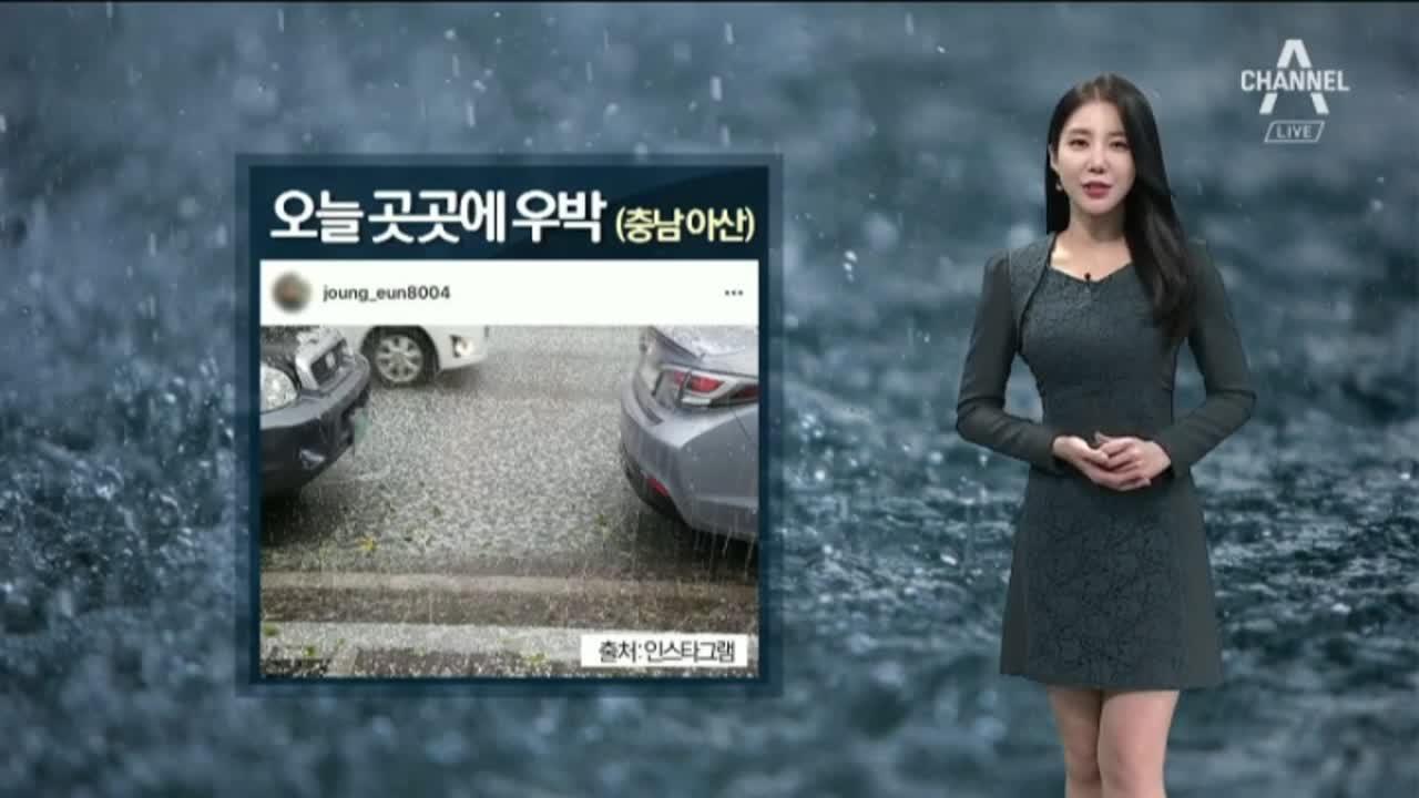 [날씨]내륙 곳곳 비·우박…강한 바람에 체감온도 '뚝'