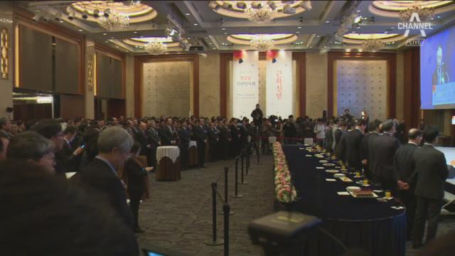 경제계 신년인사회 1500여 명 참석