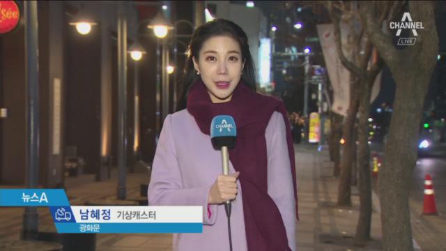 [날씨]오늘 밤 중부·경북북서 눈…내일 아침 서울 영하....