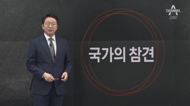 [2월 19일 클로징멘트] 여성가족부의 이상한 '방송 ....