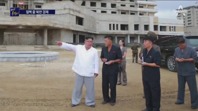 """마식령 개방·원산 개발 '올 스톱'…""""고난의 행군"""""""
