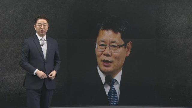 [3월 13일 클로징멘트] 김연철의 편견, 청와대는 몰....