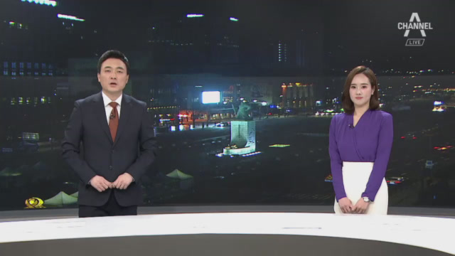 3월 16일 뉴스A 클로징