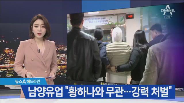 4월 9일 오늘의 주요뉴스