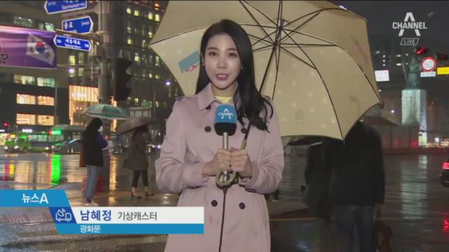 [날씨]내일 오전까지 전국 비…강원 산지 대설특보