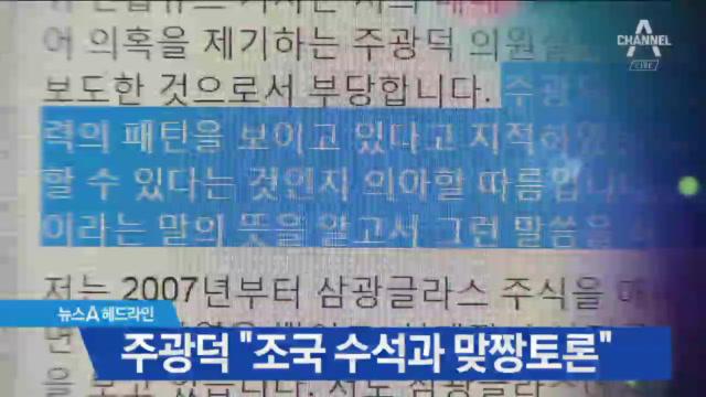4월 14일 오늘의 주요뉴스