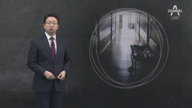 [4월 15일 클로징멘트]분당 차병원의 '비양심'